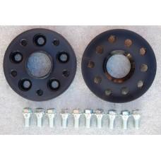 Skoda Black 5x100 57.1 to 5x112 20mm Aluminium Adapator