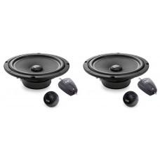 BLAM 200RS 20cm 2 Way Component Car Audio Speaker 200w Max