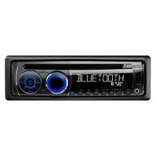 Clarion CZ301E CD / MP3 / WMA Receiver
