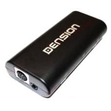 Dension GW16AU2 Gateway 100 Audi 20 Pin