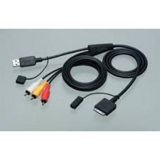 JVC KS U30 iPod A/V Cable